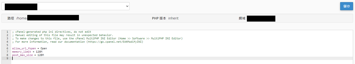 editor php value